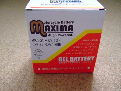 MAXIMA バッテリー