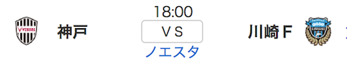 816神戸川崎