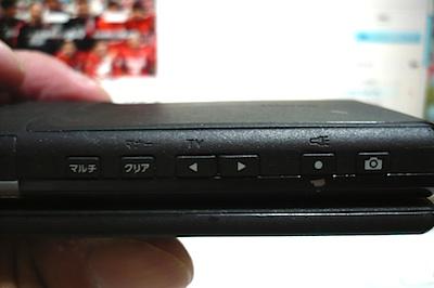 P1050050z.jpg
