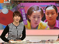 NHK杉浦友紀アナのGカップ胸が縦揺れエロおおおww【乳揺れGIF動画あり】