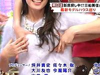 バイキングで橋本マナミが乳を鷲掴みされて揉みまくられるハプニング!!