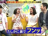 広瀬すずがパンチラ放送事故wwwwww