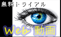 株式情報_2015-8-17_13-21-17_No-00