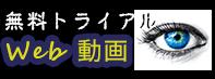 株式情報_2015-8-17_19-15-13_No-00