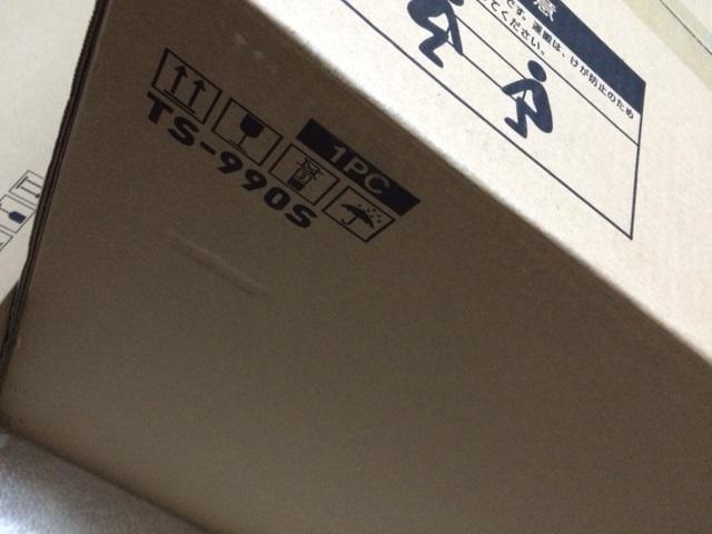 990zaiko.jpg