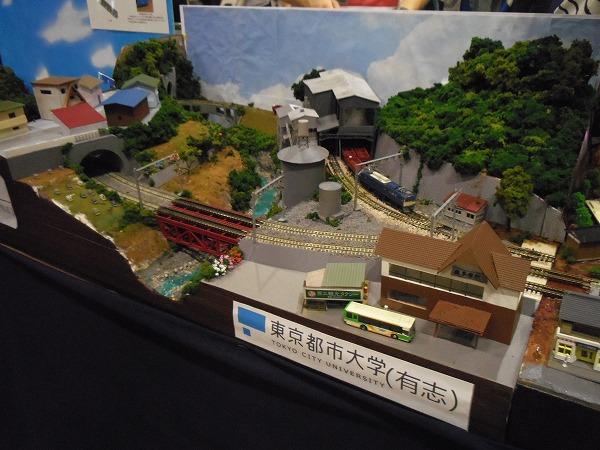 鉄道模型コンテスト2015東京都市大学_有志