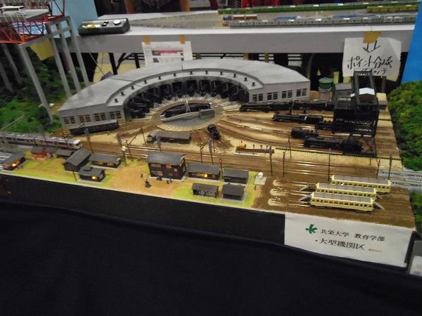 鉄道模型コンテスト2015共栄大学  個人