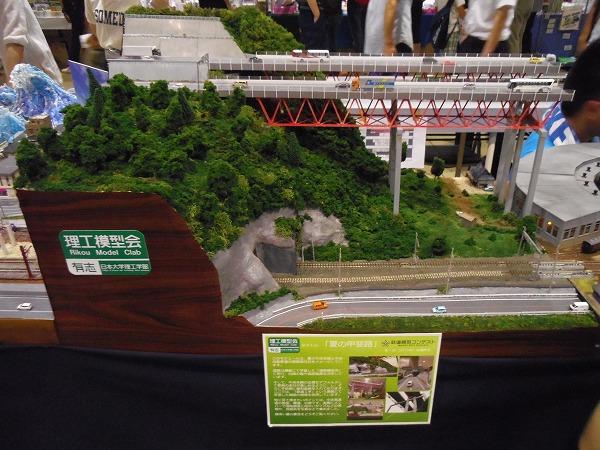 鉄道模型コンテスト2015日本大学理工学部  (有志)模型同好会_1