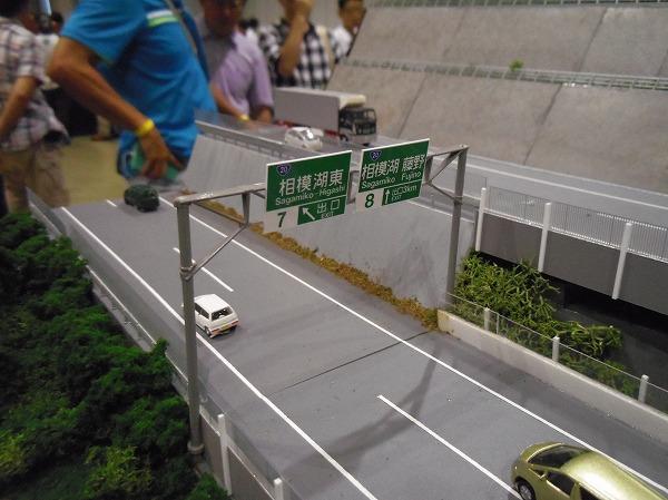 鉄道模型コンテスト2015日本大学理工学部  (有志)模型同好会_2