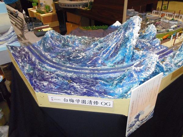 鉄道模型コンテスト2015白梅学園清修OG  鉄道模型デザイン班OG会_1