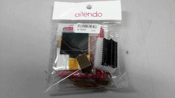 aitendo 液晶 モノクロ 999