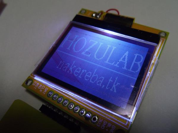 arduino aitendo LCD モノクロ