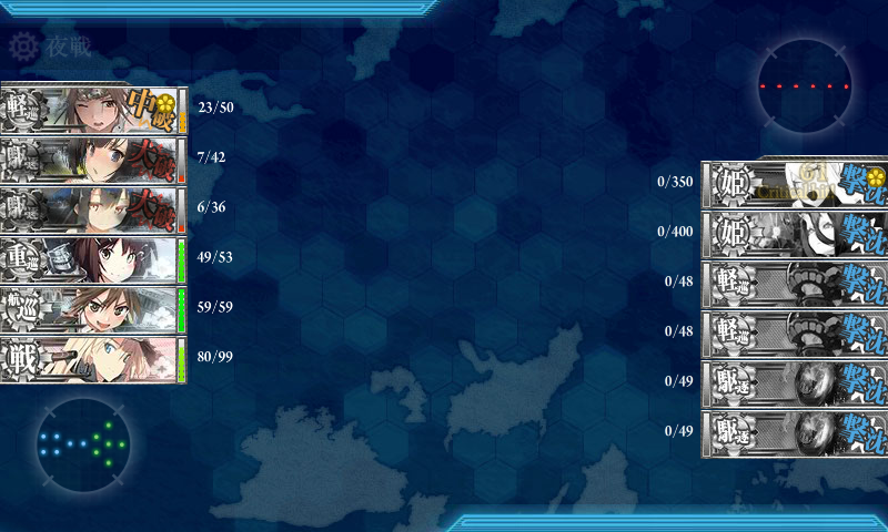 KanColle-150815-20522075.png