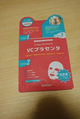 DSC03175.jpg