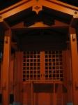 橿原神宮・末社-長山稲荷社10