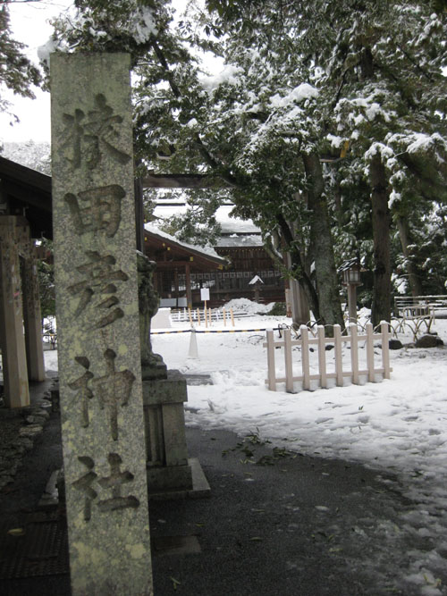 猿田彦神社(伊勢)01