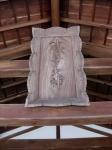 猿田彦神社(伊勢)20
