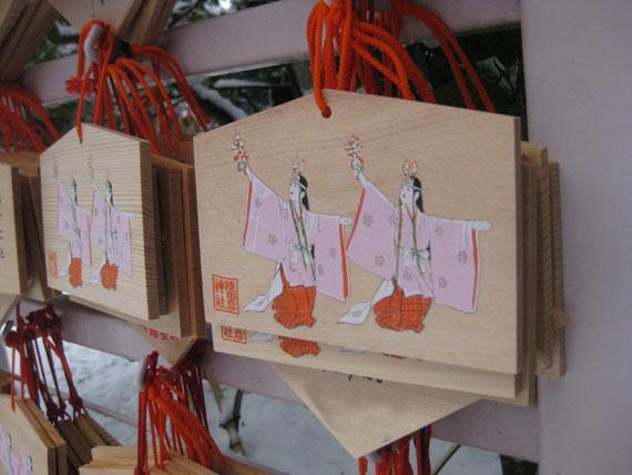 猿田彦神社(伊勢)16