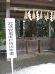 猿田彦神社(伊勢)30