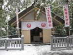 猿田彦神社(伊勢)-佐瑠女神社・御神田03