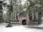 猿田彦神社(伊勢)-佐瑠女神社・御神田18