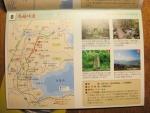 熊野古道ガイドマップ03