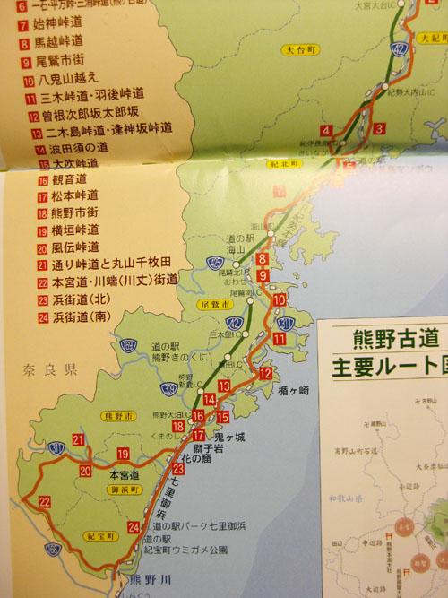 熊野古道ガイドマップ02