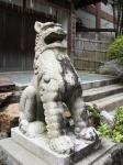 宇治神社13