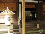 宇治上神社09