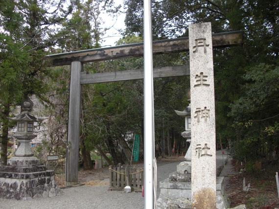 丹生神社(三重)01