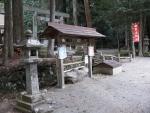 丹生神社(三重)06