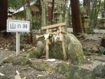 丹生神社(三重)26
