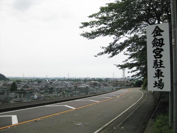 金沢2015-59