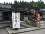 金沢2015-63