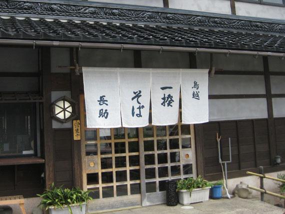 金沢2015-66