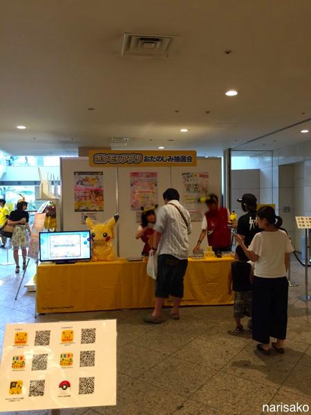 2015_2015-08-14_5.jpg