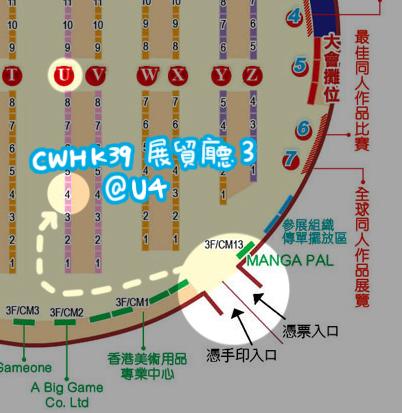CWHK39.jpg