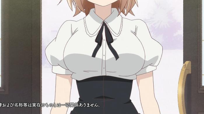 ありす 02話3