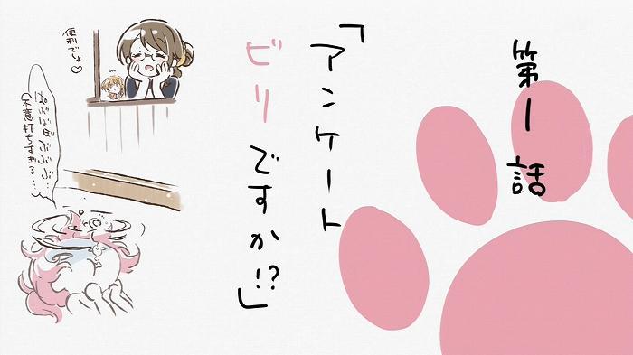 こみがる 01話55