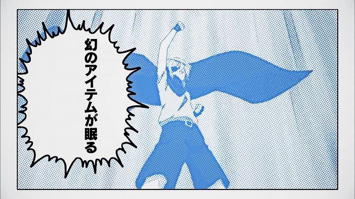 こみがる 01話51