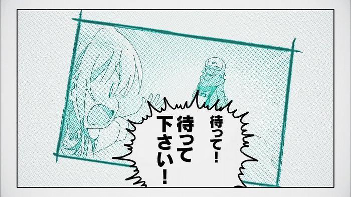 こみがる 01話52