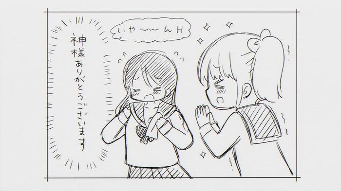 こみがる 03話7