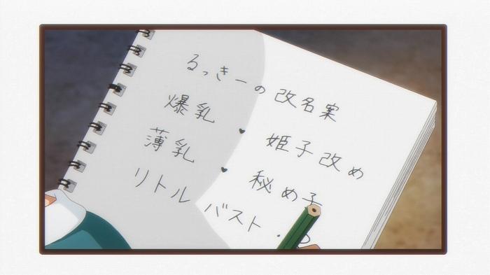 こみがる 04話57