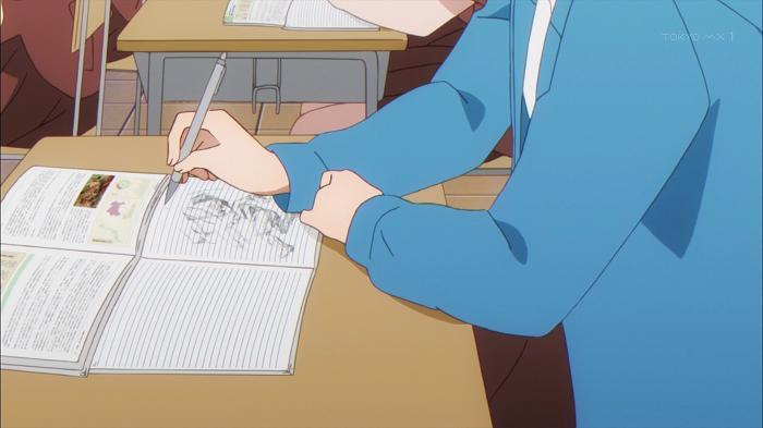 こみがる 06話54