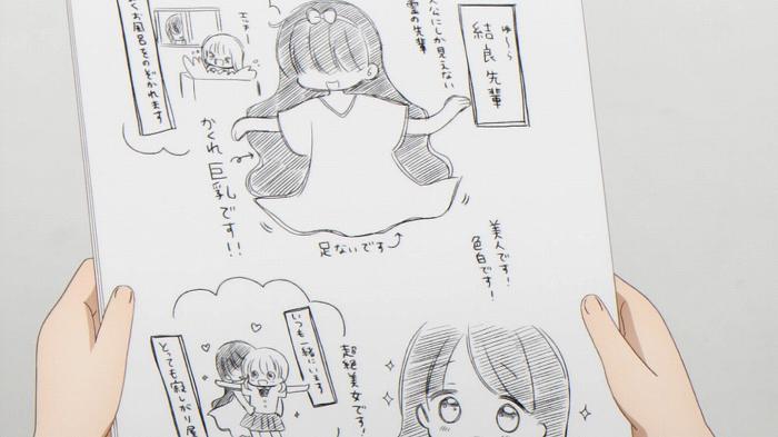 こみがる 06話52