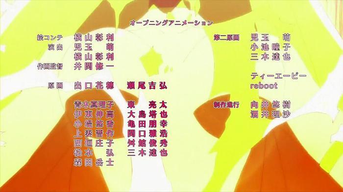 ハニー 01話5