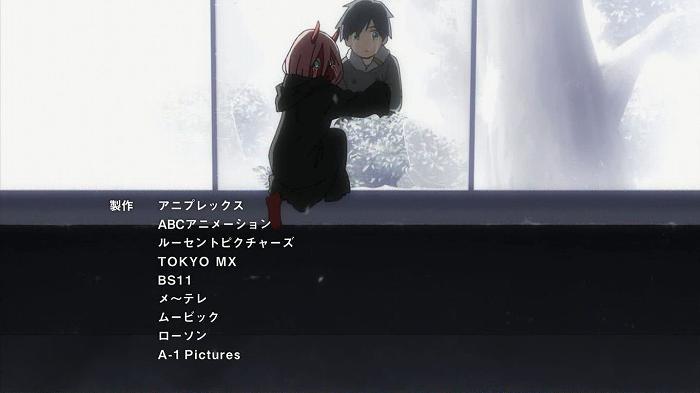 ダリフラ 01話4
