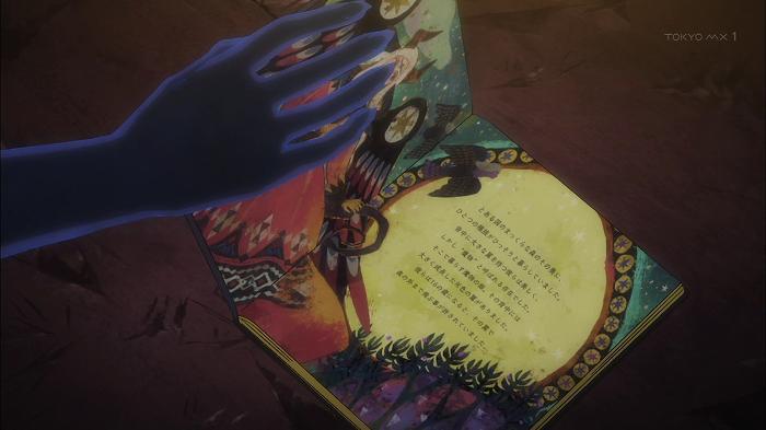 ダリフラ 01話6