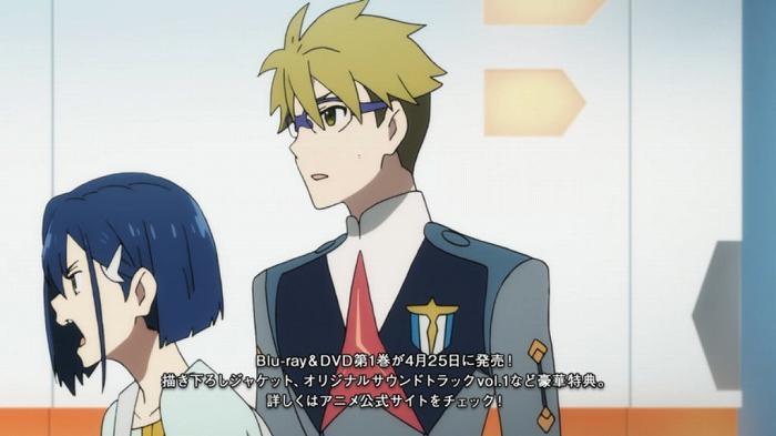 ダリフラ 01話9