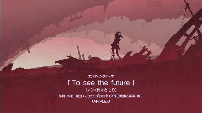 ガンゲイル 01話49